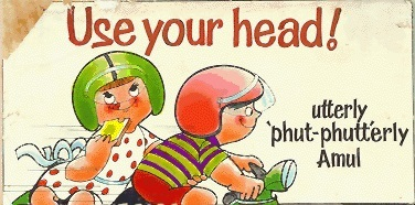 Marketing mix of Amul