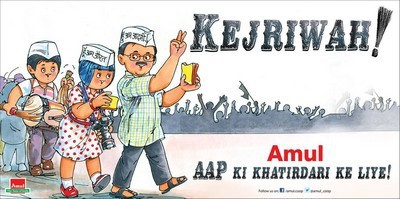 Amul Political ads 2014 - Ad 1
