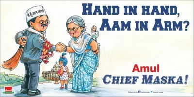 Amul Political ads 2014 - Ad 2