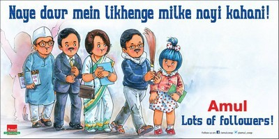 Amul Political ads 2014 - Ad 3