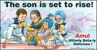 Amul Political ads 2014 - Ad 4