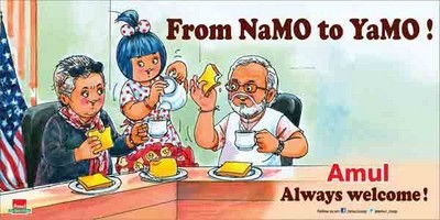 Amul Political ads 2014 - Ad 7