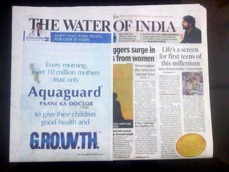 Aquaguard promotions