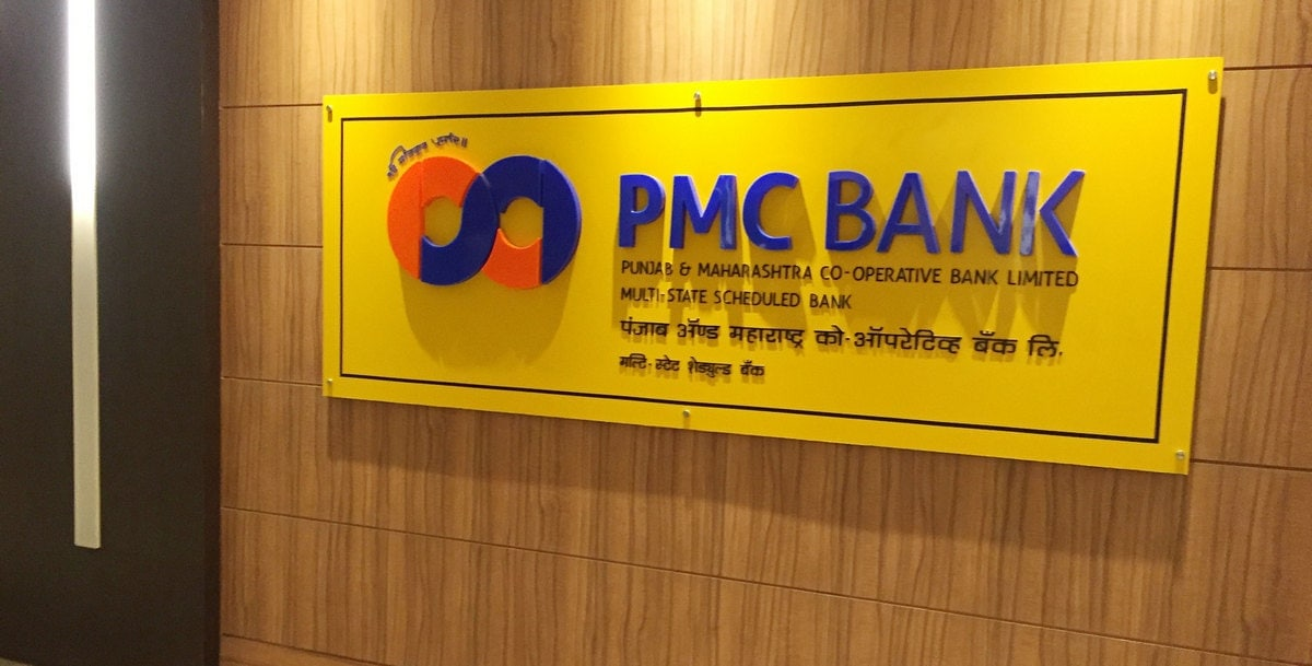 Marketing Mix Of PMC Bank