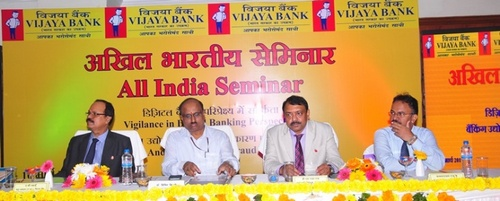Marketing Mix of Vijaya Bank 2