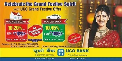 Marketing Mix of UCO Bank 2