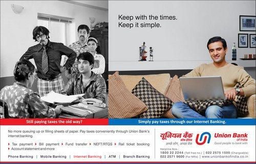 Marketing Mix of United Bank of India Marketing Mix of United Bank of India 2