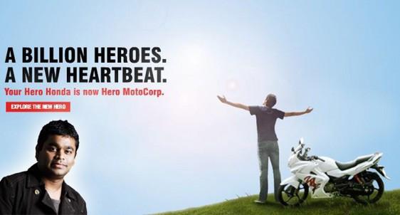 Corporate Advertising - Hero