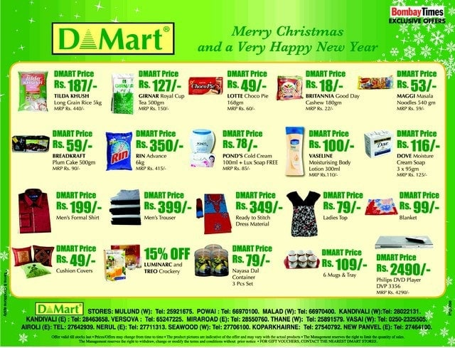 SWOT analysis of D mart 2