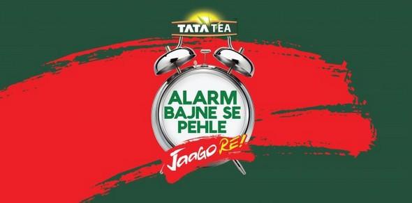 SWOT analysis of Tata tea - 2