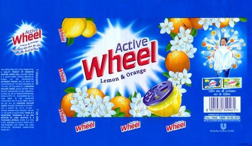 SWOT analysis of Active Wheel - 2
