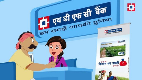Marketing Strategy of HDFC Bank - 1