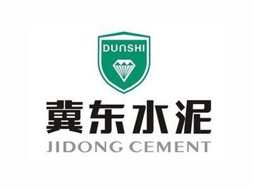 Top Cement brands in the world - 5