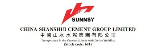 Top Cement brands in the world - 9
