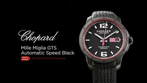 Top Watch Brands - 9