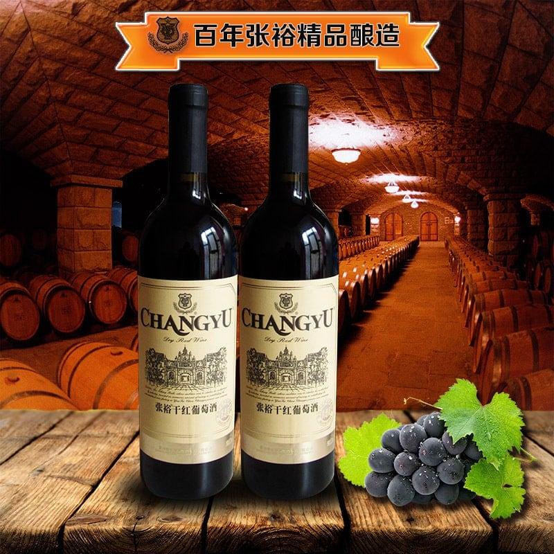 Wine Brands - 4