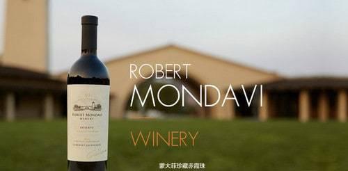 Wine Brands - 7
