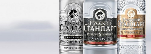 Vodka Russian Standard - 17
