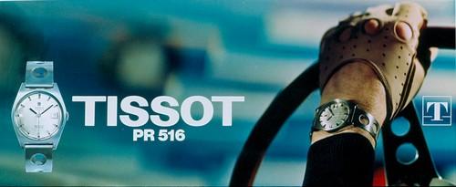 SWOT Analysis of Tissot - 3