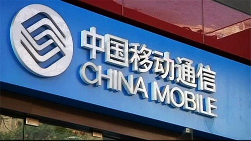 Top 10 Most Valuable Chinese Brands - 5