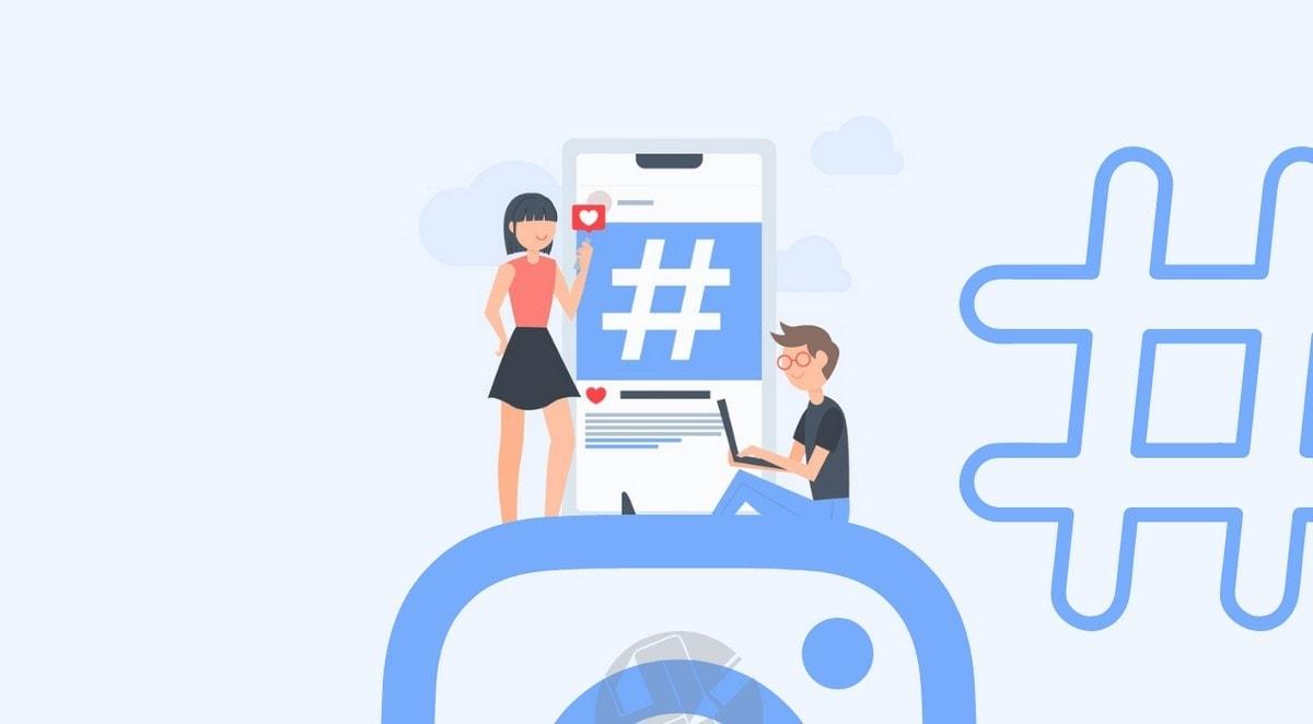 Hashtag Marketing Strategies - 1