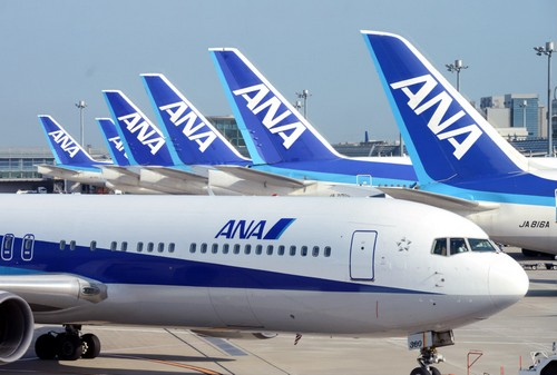 #9 All Nippon Airways