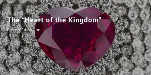 Heart of the Kingdom