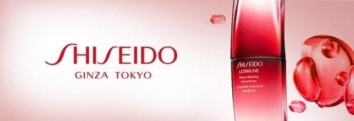 #14 Shiseido