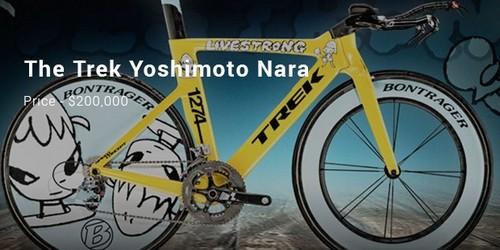 #3. Trek Yoshimoto Nara