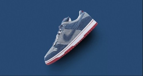 #14. Dunk Low SB Paris - 2002
