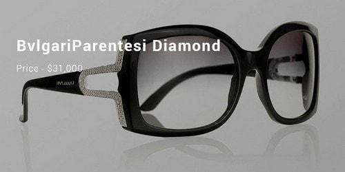 #11. Bvlgari Parentesi Diamond Sunglasses