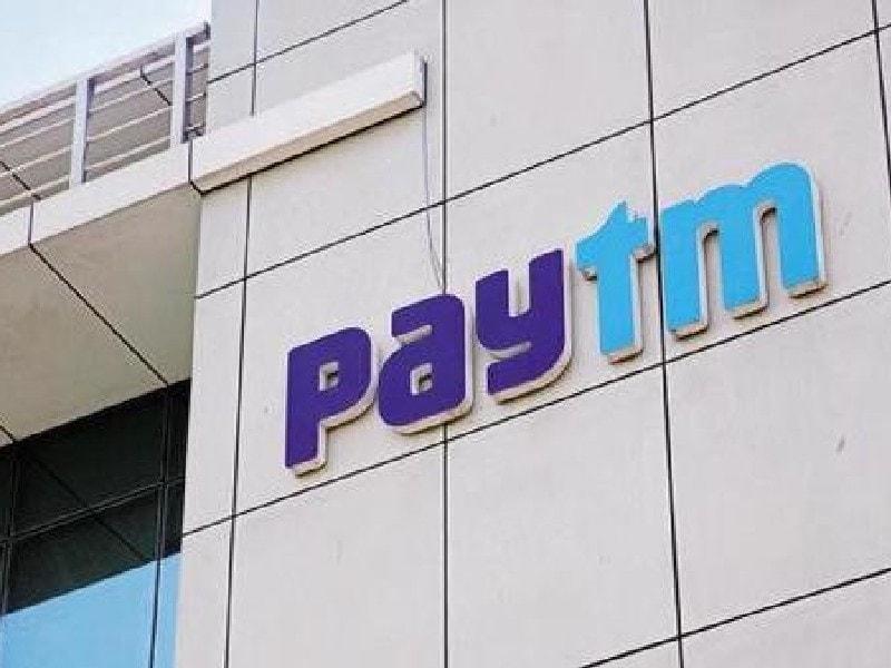 Business Model of Paytm - 4