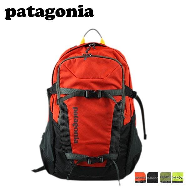 Patagonia | Backpack Brands