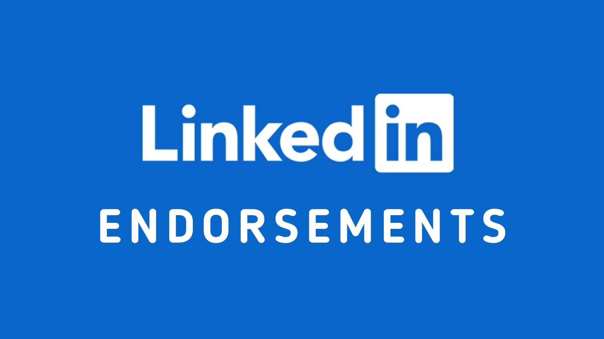 Подтверждения LinkedIn