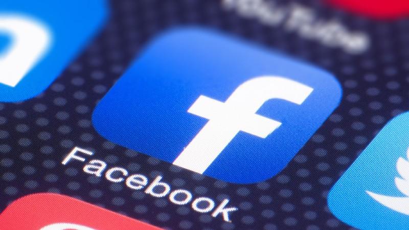 Facebook | Technology Brands Worldwide in 2020
