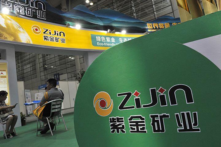 Zijin Mining - Top Global Mining Companies in 2020