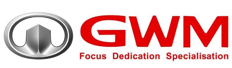 Great Wall Motors Company Limited