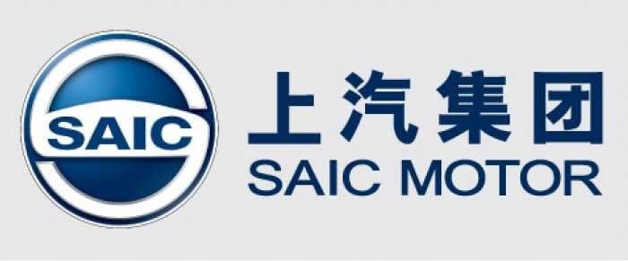 SAIC Motor Corporation Limited